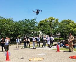 Drone School